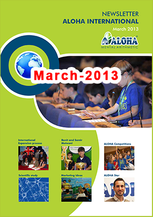 International-Newsletter-2013