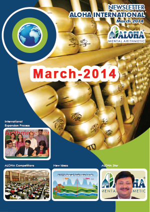 International-Newsletter-2014