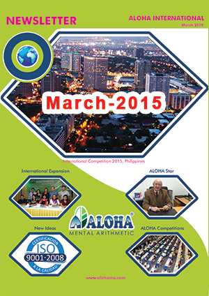 International-Newsletter-2015
